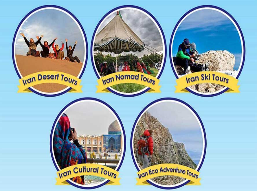 Variants of Iran Tour Packages