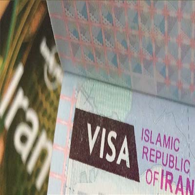 iran visa invitation letter